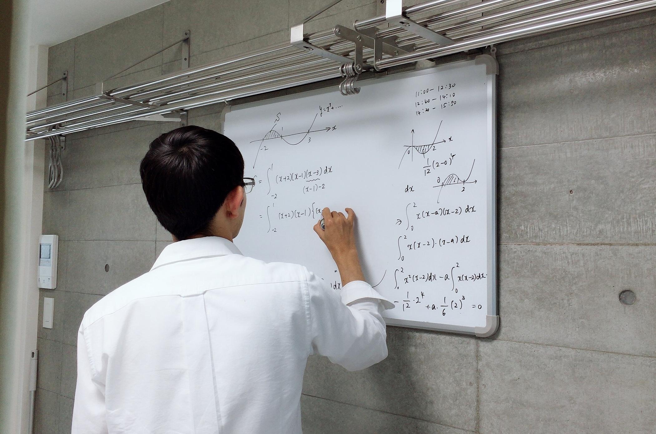 数学の勉強法(1)偏差値50から80への軌跡